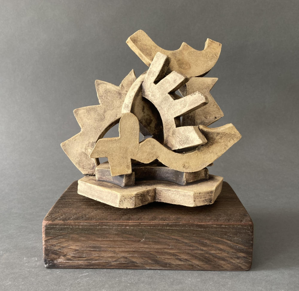 Gears and Forms - a sculpture by Gregory Fields